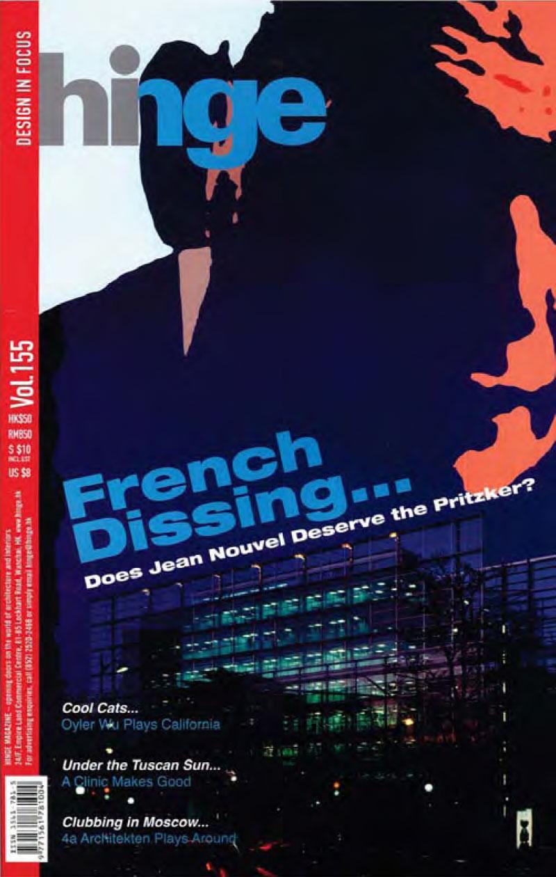 Hinge Magazine Dynasty Barneys