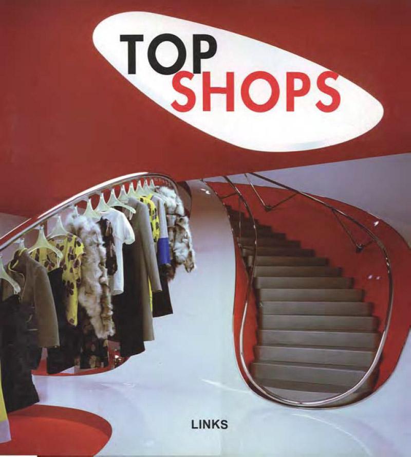 Top-Shops-1