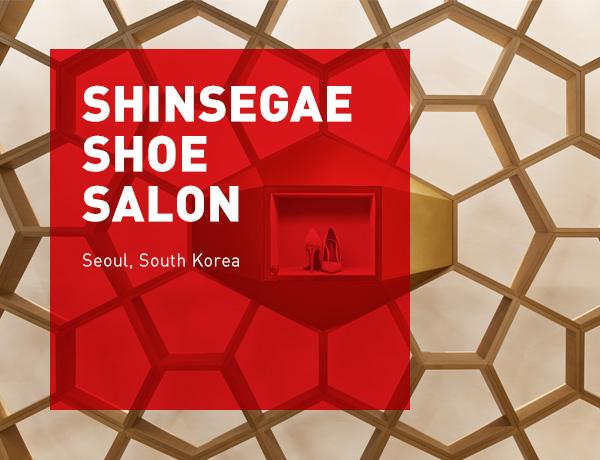 JHA: Press: VMSD: Shinsegae Women's Contemporary