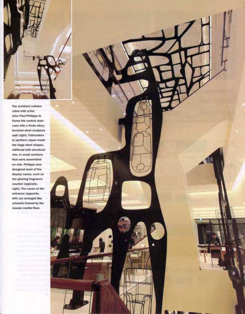 Architectural-Record-Print-5