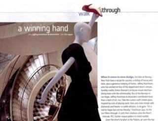 JHA: Press: Interior Design Magazine