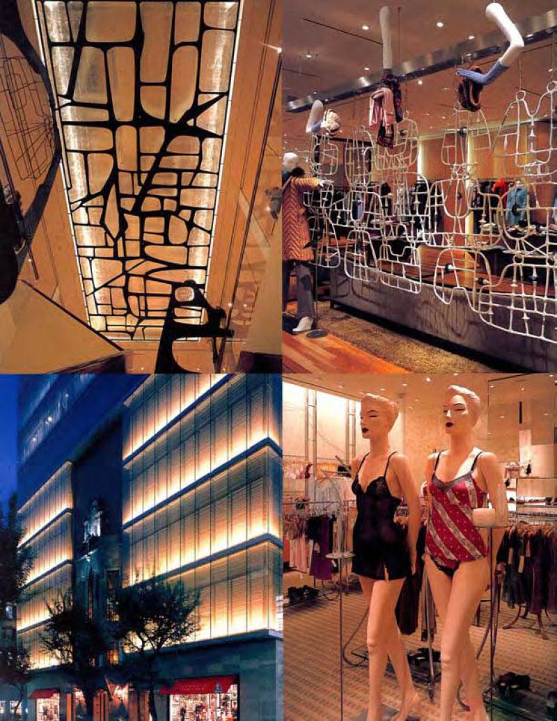 a+u fashioning spaces