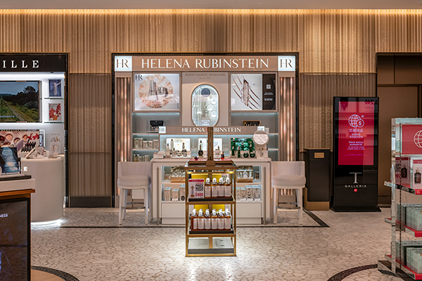 JHA Creates Chinese Garden for the new T Galleria by DFS